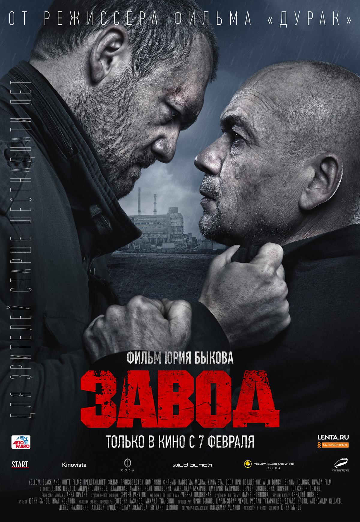 Заказать билеты в кино новокузнецк планета афиша театра мхат на декабрь 2016