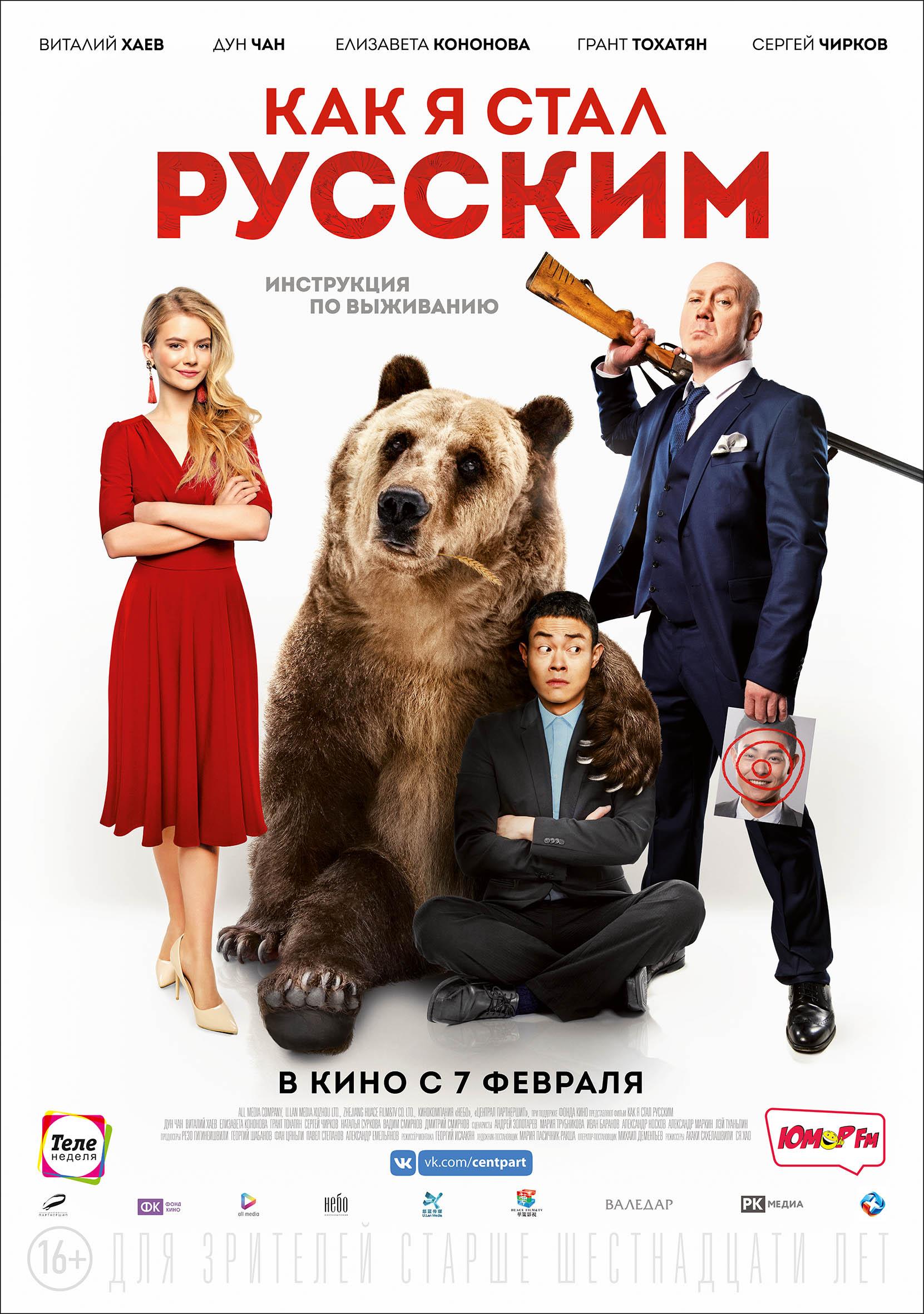 Стоимость билетов в кино новокузнецк афиша кино 2016 рейтинг