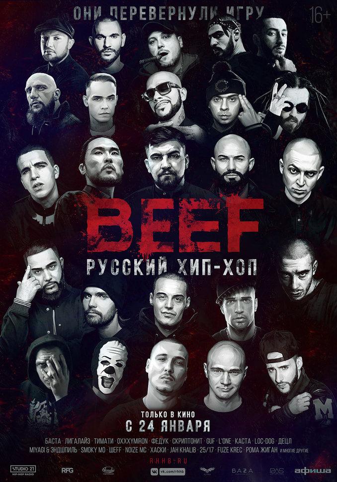 Афиши кино в планета кино в новокузнецке театр щепкина афиша на май