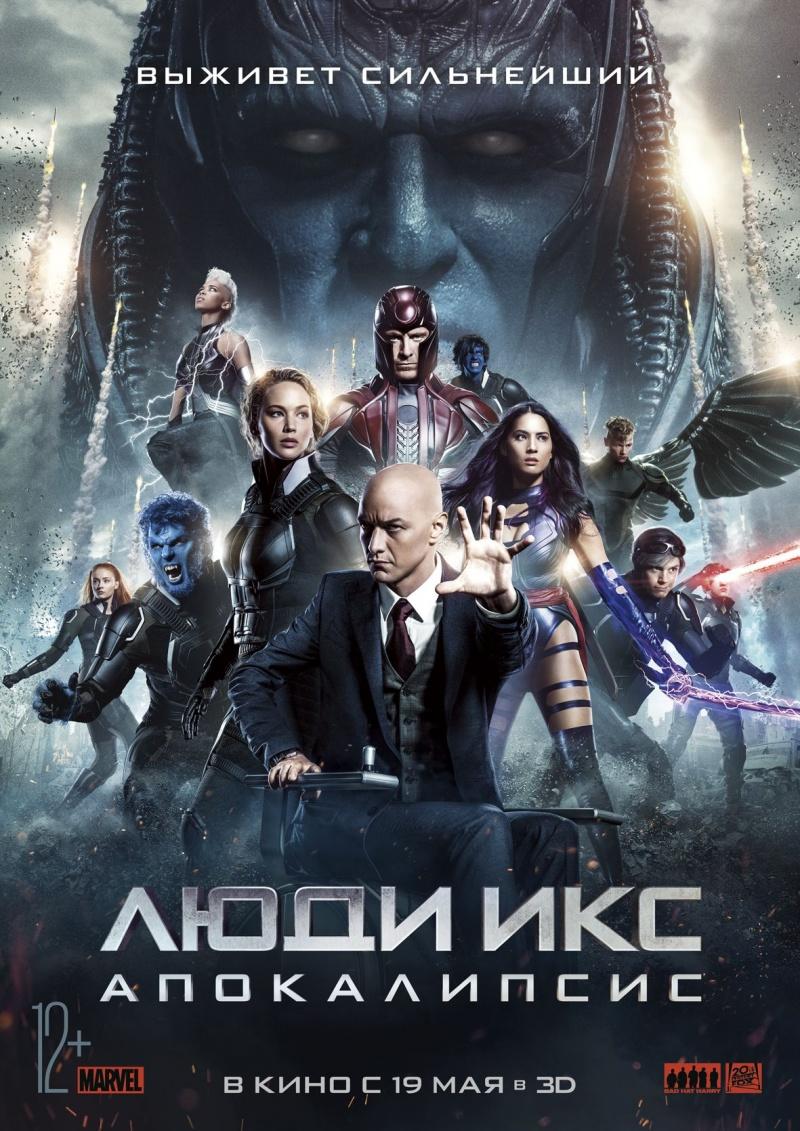 сити молл новокузнецк планета кино афиша